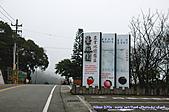 苗栗130旅遊路線:110122-6 (14).jpg