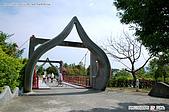 台東關山親水公園:080815-1 (04).jpg