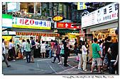 台北公館夜市:100625-3 (11).jpg