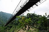 天長地久吊橋:090717-3 (24).jpg