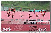 2010高雄內門宋江陣:100417-1 (18).jpg