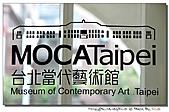 台北當代藝術館:100630-2 (19).jpg