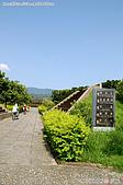 台東關山親水公園:080815-1 (19).jpg