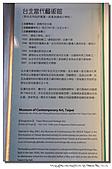 台北當代藝術館:100630-2 (20).jpg