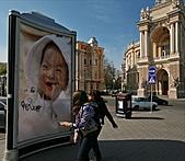 兒童:PhotoFunia-47325.jpg