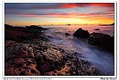 北海岸光影:IMG_1673.JPG