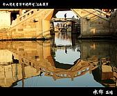 水鄉西塘:西塘13.JPG