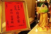 婚禮:俊傑 & 麗萍132婚禮.JPG