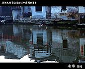 水鄉西塘:西塘9.JPG