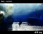 水鄉西塘:西塘22.JPG