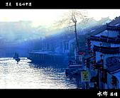 水鄉西塘:西塘23.JPG