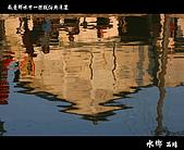 水鄉西塘:西塘7.JPG
