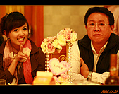 20081122_志誠&依貞結婚誌喜:nEO_IMG_IMG_1861.jpg