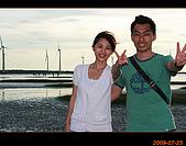 20090725_高美濕地&伸港一日遊:nEO_IMG_IMG_4826.jpg