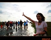 20090725_高美濕地&伸港一日遊:nEO_IMG_IMG_4776.jpg
