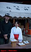 20101010_日本˙福岡行_Day 5:20101010-0811-32.jpg
