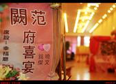 20100131_銘傑&曉文 文定之喜:nEO_IMG_IMG_7405.jpg