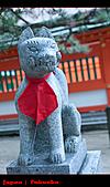 20101010_日本˙福岡行_Day 5:20101010-0801-16.jpg