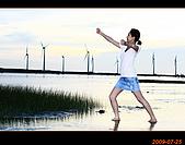 20090725_高美濕地&伸港一日遊:nEO_IMG_IMG_4893.jpg
