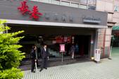 20130113_文正 & 筱娟 訂婚紀錄:20130113-1509-644.jpg
