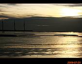20090725_高美濕地&伸港一日遊:nEO_IMG_IMG_4860.jpg