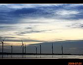 20090725_高美濕地&伸港一日遊:nEO_IMG_IMG_4905.jpg