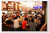 20100522_台北三峽半日遊:nEO_IMG_IMG_9465.jpg
