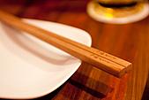 20100922_中秋不烤肉改吃串燒_串場居酒屋:20100922-1911-9.jpg