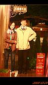 20081228_佳代&佳惠結婚台北場:nEO_IMG_IMG_2755.jpg
