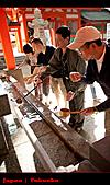 20101010_日本˙福岡行_Day 5:20101010-0748-4.jpg