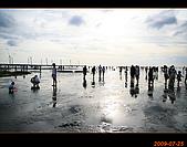 20090725_高美濕地&伸港一日遊:nEO_IMG_IMG_4777.jpg