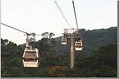 20070805_台北_貓空纜車:IMG_1988