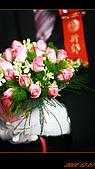20081207_佳代&佳惠 新婚誌喜(嘉義場):nEO_IMG_IMG_2414.jpg