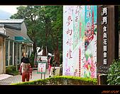 20081228_佳代&佳惠結婚台北場:nEO_IMG_IMG_2685.jpg