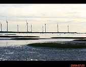 20090725_高美濕地&伸港一日遊:nEO_IMG_IMG_4798.jpg