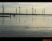 20090725_高美濕地&伸港一日遊:nEO_IMG_IMG_4829.jpg