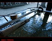 20101010_日本˙福岡行_Day 5:20101010-0802-18.jpg
