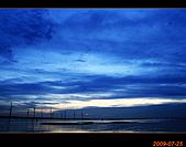 20090725_高美濕地&伸港一日遊:nEO_IMG_IMG_4955.jpg