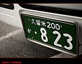 20101006_日本˙福岡行_Day 1:20101006-1049-22.jpg