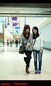 20101006_日本˙福岡行_Day 1:20101006-0729-4.jpg