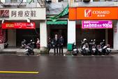 20130127_文正 & 筱娟 結婚紀錄:20130127-0855-59.jpg