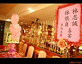 20081122_志誠&依貞結婚誌喜:nEO_IMG_IMG_1766.jpg
