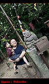 20101010_日本˙福岡行_Day 5:20101010-0824-47.jpg