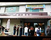 20090222_桃園南崁_野上麵包:nEO_IMG_IMG_3458.jpg