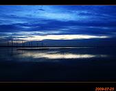 20090725_高美濕地&伸港一日遊:nEO_IMG_IMG_4957.jpg