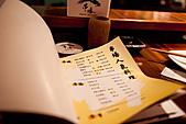 20100922_中秋不烤肉改吃串燒_串場居酒屋:20100922-1902-1.jpg