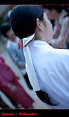 20101010_日本˙福岡行_Day 5:20101010-0806-20.jpg