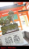 20101010_日本˙福岡行_Day 5:20101010-0751-6.jpg