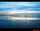 20090725_高美濕地&伸港一日遊:nEO_IMG_IMG_4941.jpg