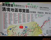 20100123~24_清境/合歡山-二日遊:nEO_IMG_IMG_6496.jpg